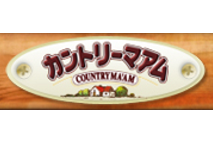 Innovation Insight: Fujiya Country Ma'am Cookie Drink