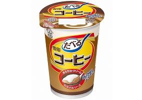 "Japan: Megmilk Snow Brand launches ""edible coffee"""
