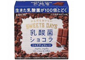 Japan: Lotte launches lactic acid bacteria chocolate