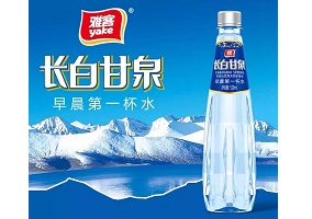 China: Yake Food to enter mineral water market