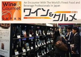 Tradeshow Insight: Wine & Gourmet Japan 2016