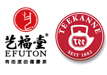Germany: Teekanne expands into China with Efuton partnership
