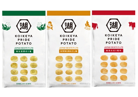 Japan: Koikeya launches Koikeya Pride Potato