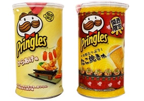 Japan: Kellogg launches locally-flavoured Pringles