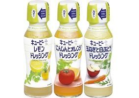 Japan: Kewpie launches fruit vinegar dressings