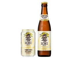 Japan: Kirin Brewery to introduce Zero Ichi brand